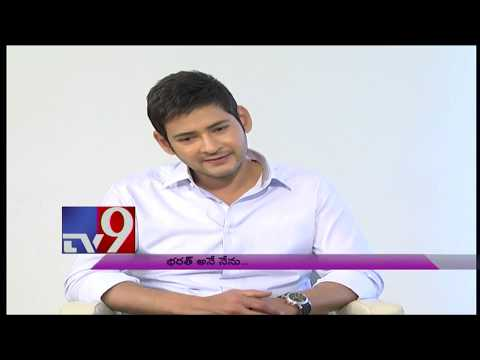 Mahesh Babu on Bharat Ane Nenu success - TV9 Exclusive