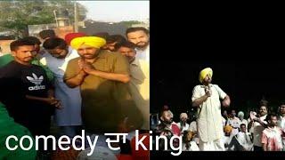 Bhagwant mann comedy AAp