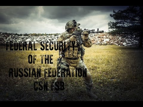 Federal Security Service of the Russian Federation - CSN FSB