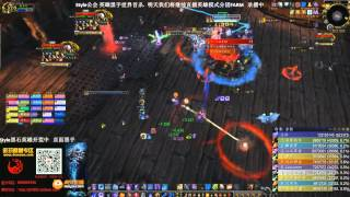 Black Hand Heroic- World FIRST KILL
