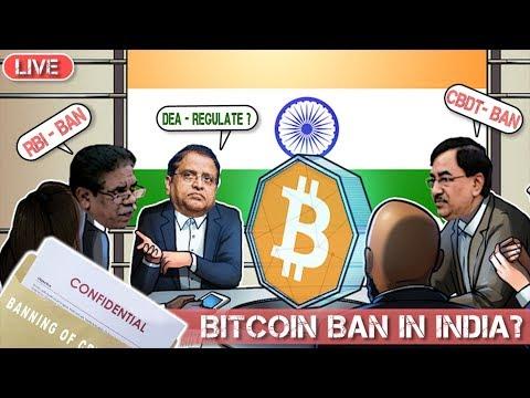 live-:-crypto-ban-draft-&-108-page-report-2019-!!-kya-regulation-aa-sakta-hai-?