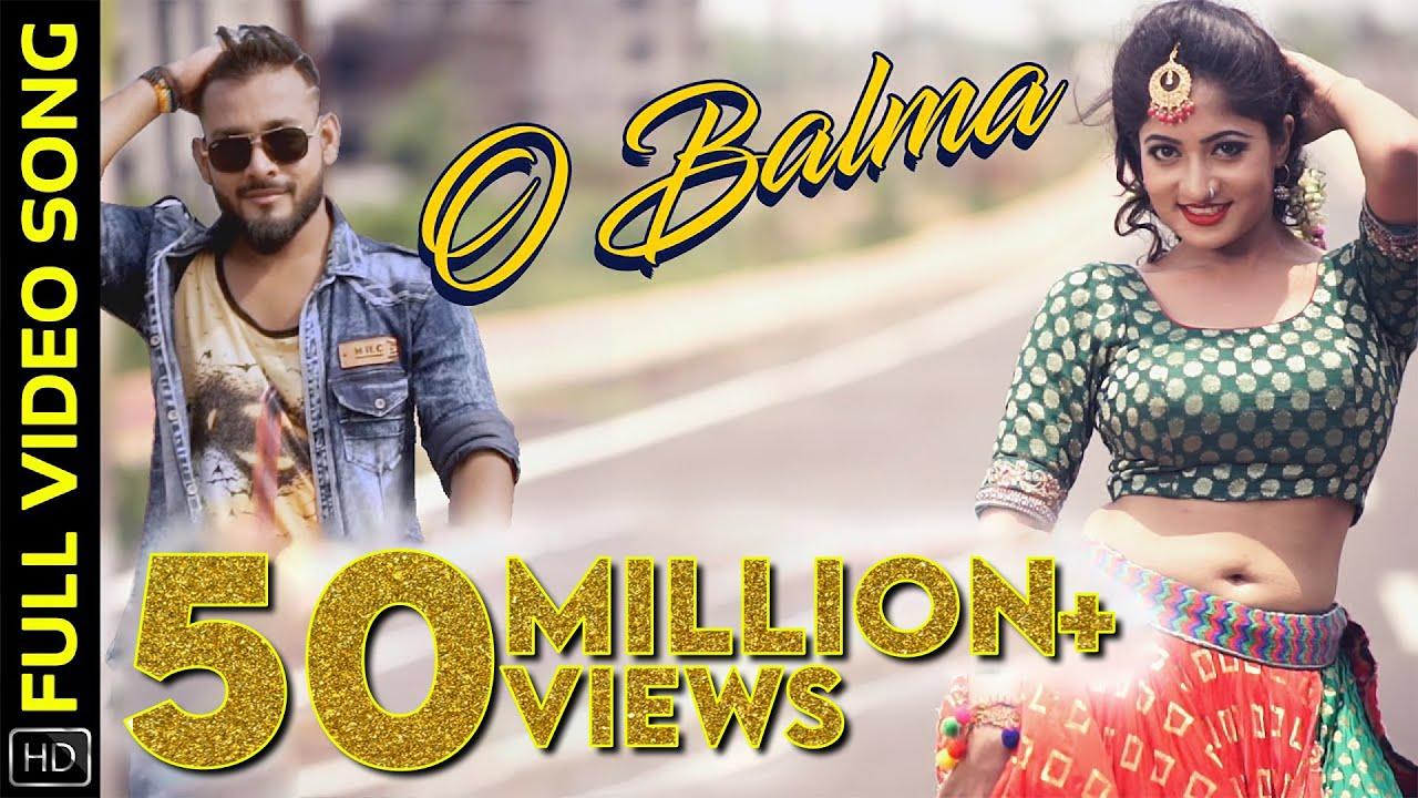 O Balma   Full Video Song   Odia Music Album   Harihar