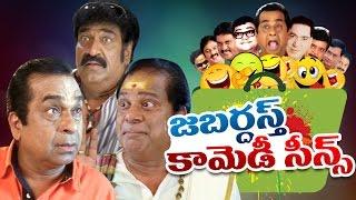 Jabardasth Telugu Comedy Back 2 Back Comedy Scenes Vol 47    Latest Telugu Comedy 2016