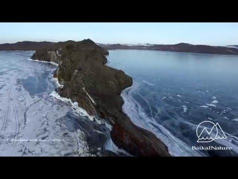 Stage de Russe Immersif au Royaume de Glace. Байкал utilisé dans la page Stage de Russe Immersif au Royaume de Glace. Байкал