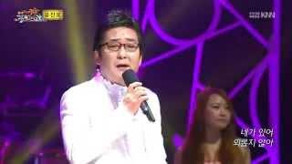 천년지기 - 가수 유진표 (KNN) 전국 Top10 가요쇼 (556회)