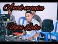 Lagu dansa terbaru 2019 UGEN LAKE  ANAK MANTU