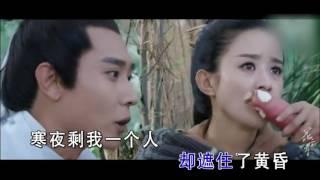 张碧晨 - 年轮 (国语 流行 伴奏 KTV) FP50710065