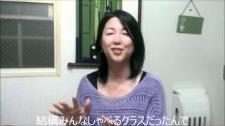 プロヒーラーとして活躍されている藤田朋子さんのヒーラー養成講座体験...