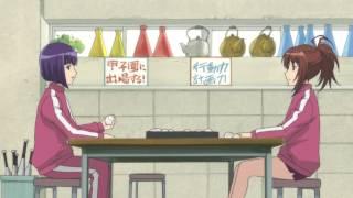 """Moshidora """"Ayano"""""""