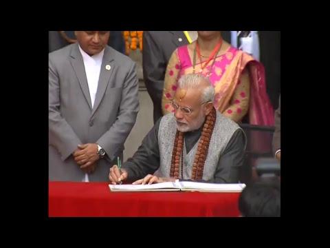 PM Modi visits Pashupatinath Temple in Kathmandu, Nepal