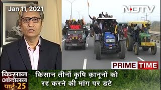 """Prime Time With Ravish Kumar:  Top Court """"Disappointed"""" With Centre's Handling Of Farmer Protests"""