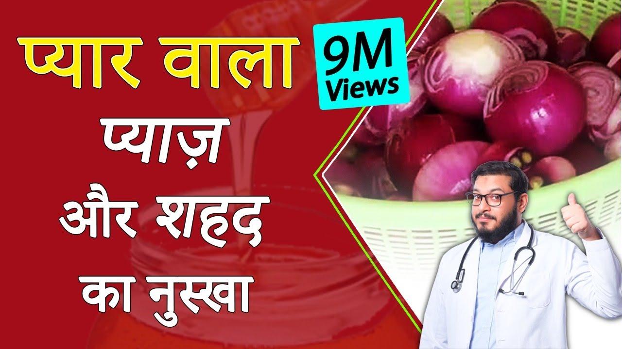 Download 100 पहलवान मर्दों की ताक़त , 4 बीवियों की करदोगे तसल्ली /Premature Ejaculation Treatment hindi /urdu