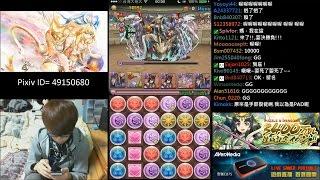 【パズドラ】第9回・チャレンジダンジョン!Lv10 闇獄冥狼神・アヌビス pt