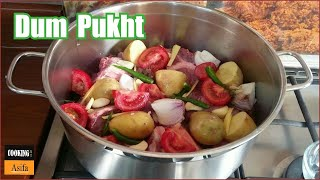 Dum pukht recipe | howto make restaurant Food Street style dam-pokhtak Recipe- ( دم پخت )