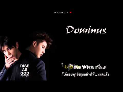 [Karaoke][Thaisub] TVXQ! Dominus