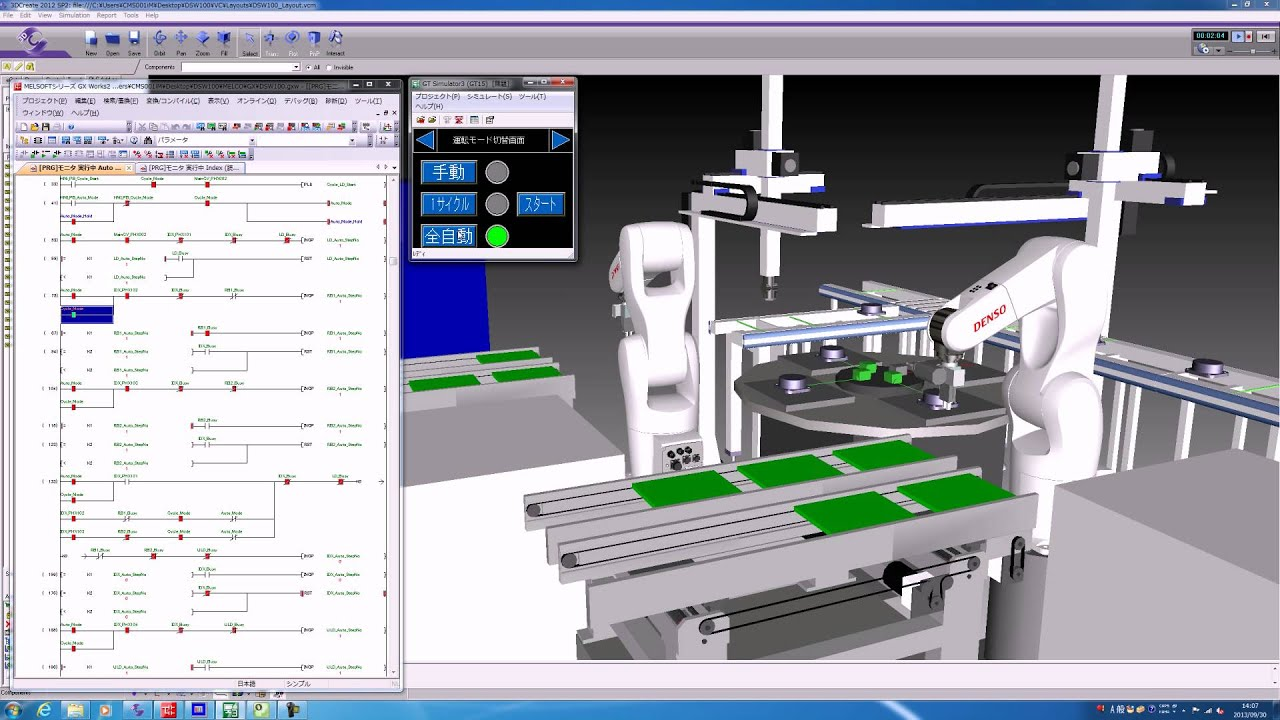 Visual Components Denso Robot Simulation Controlled By Plc