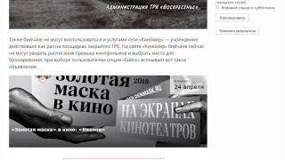 О чем можно прочитать на страницах изданий «Сибирской медиагруппы» — обзор