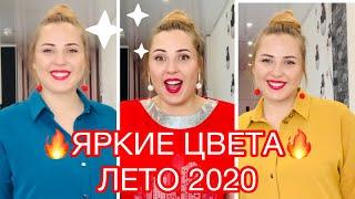 МОДНЫЕ ПЛАТЬЯ ДЛЯ ЖЕНЩИН ЛЕТО 2020 БОЛЬШИЕ РАЗМЕРЫ 20 мая 2020 г