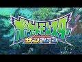 中川翔子 『タイプ:ワイルド』 ※アニメ『ポケットモンスター サン&ムーン』EDテーマ