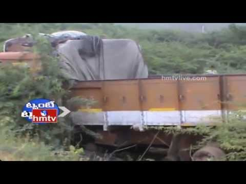 4 ডেড উপর স্পট হিসেবেও লরির Vontimitta এ টাটা টেক্কা পার্ক হিটস | Kadapa জেলা | HMTV thumbnail
