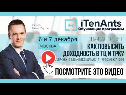 Mobius 2018 Moscow - конференция для разработчиков