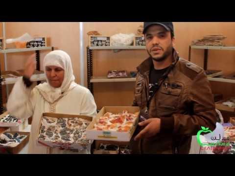 tamazight ||  Mibladen Mineraux