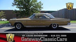 1965 Dodge Coronet Stock #7420 Gateway Classic Cars St. Louis Showroom