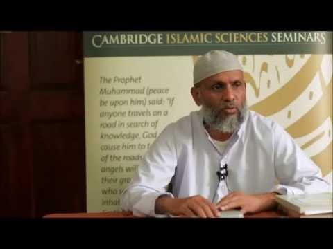 Juz' Amma - Trailer 2 With Q&A - Shaykh Mohammamd Akram Nadwi