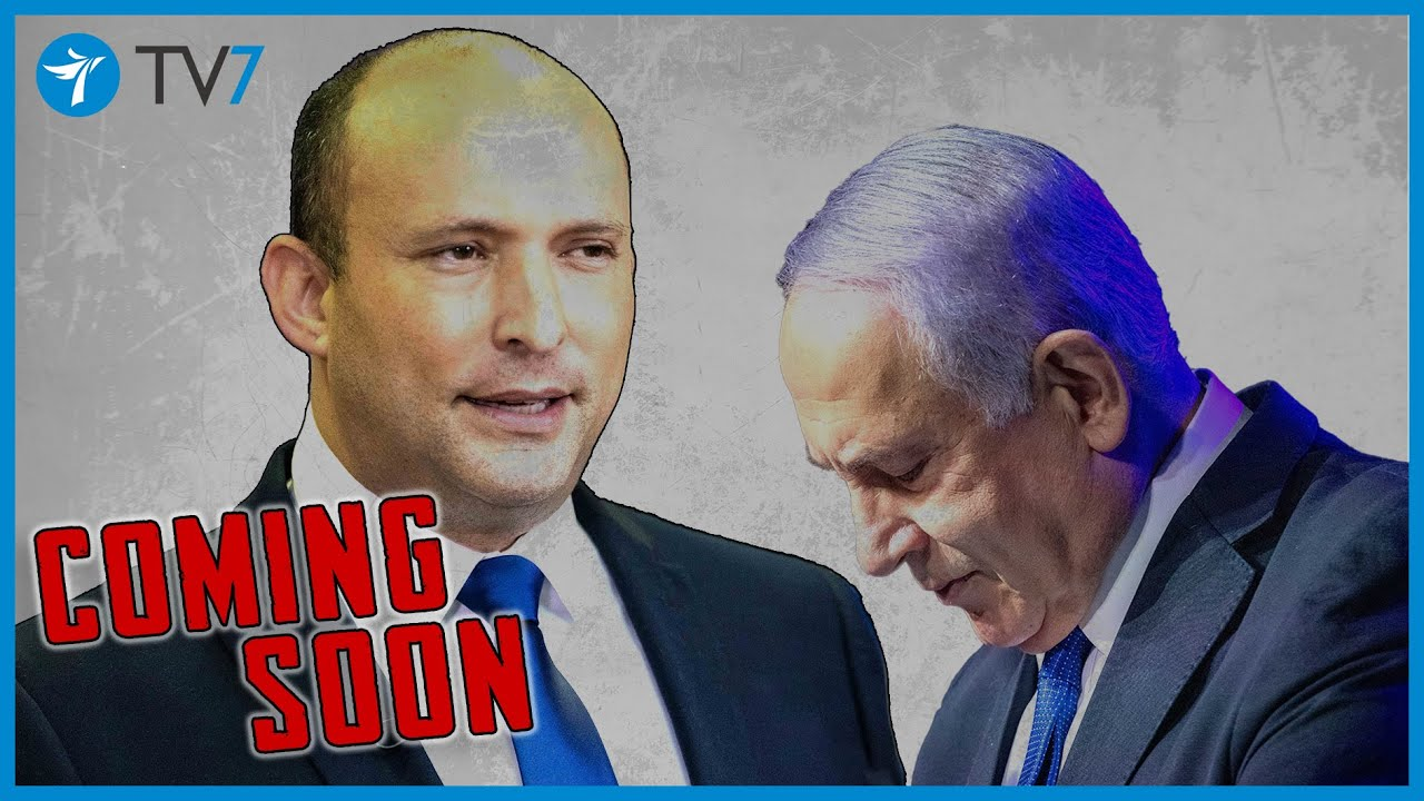 Coming soon… Jerusalem's political horizon amid regional challenges – Jerusalem Studio 616 Trailer