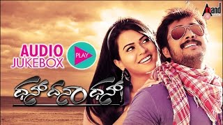 Dhan Dhana Dhan | Audio JukeBox | Feat. Prem,Sharmilan Mandre | New Kannada