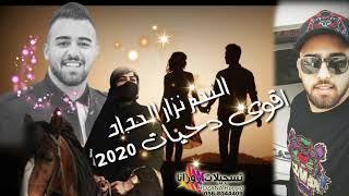 دحيات اكششن(تلعب في قلبي،يامسلمين،الزلم ما تهاب الويل 2020 النجم نزار الحداد