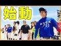 【野球部】新チームでストロングリーグ優勝します!(リスナー参加OK!)