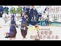#43【2回戦】市川巧・栃木×佐藤友亮・佐賀【平成30年度全国警察剣道選手権大会】National Police Kendo Championship Tournament