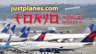 TOKYO HANEDA & NARITA Airports