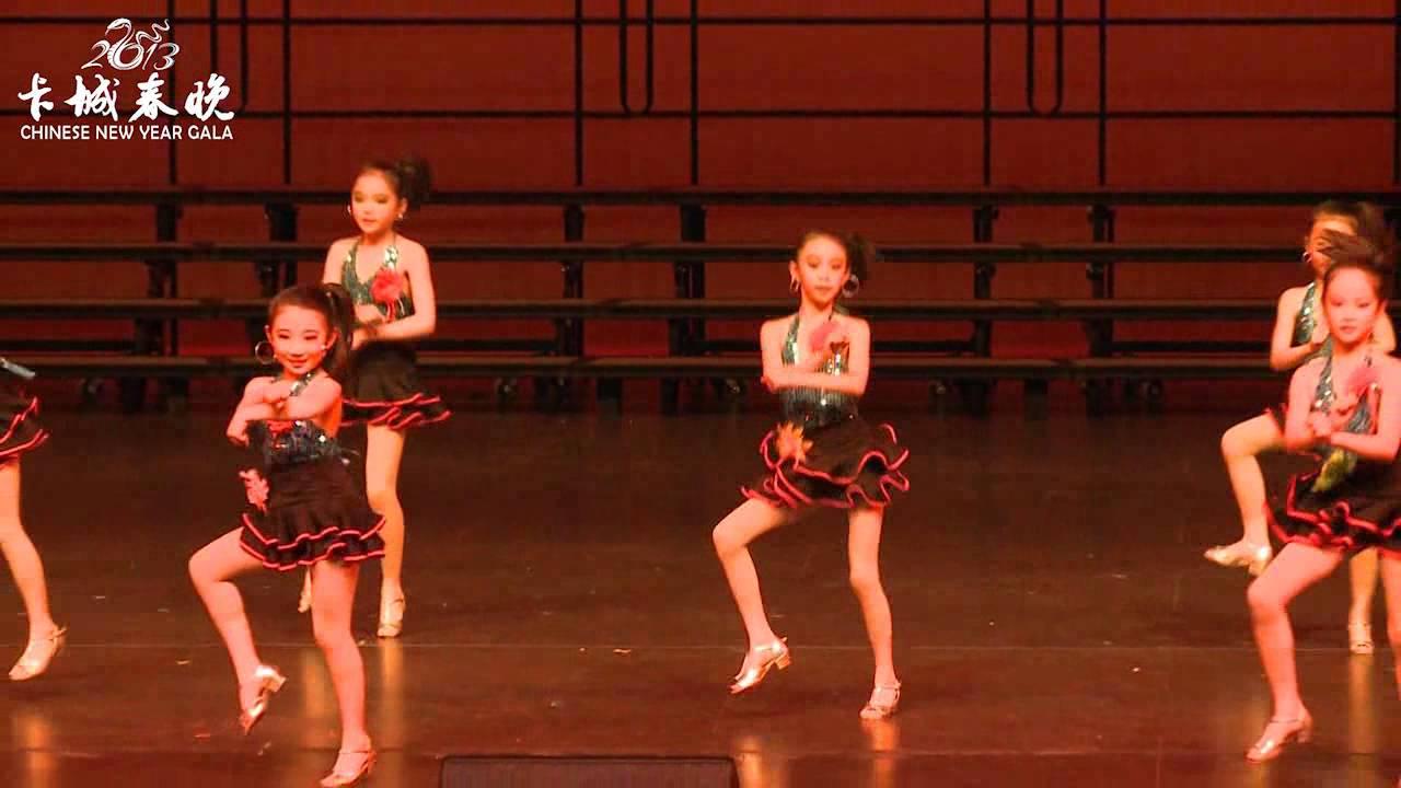 2013卡城春晚--少儿舞蹈《舞动奇迹》