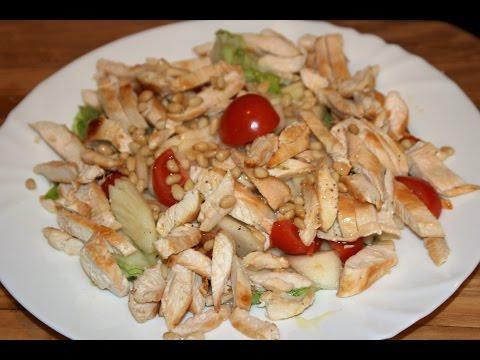 Салат с курицей,грушей и кедровыми орешками