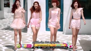 แฟนน่ารัก - Olives Official MV [HD]