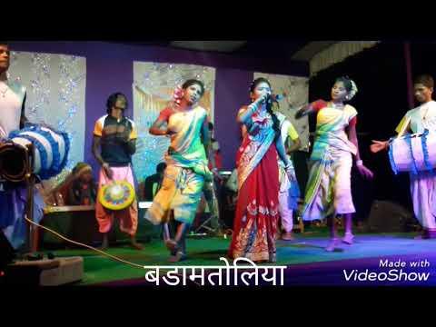 Chumki Rani Jhumar Program