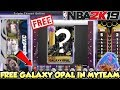 FREE GALAXY OPALS AND PINK DIAMONDS IN NBA 2K19 TRIPLE THREAT ONLINE AND HOW TO MAKE MT IN MYTEAM
