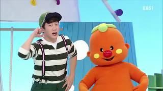 방귀대장 뿡뿡이 - Farting King Pung Pung_개미와 병원차_#002 thumbnail