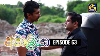 AMALIYA ll Episode 63 || අමාලියා II 10th January 2021 Thumbnail