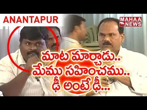Janasena Party Leader Fires on Arun Jaitley | Anantapur | #MahaaNewsForAP