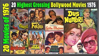 Top 20 Bollywood Movies Of 1976 | Hit or Flop | With Box Office Collection | Best Indian films 1976