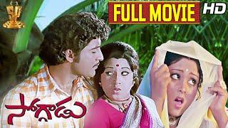 Soggadu  Telugu Movie Full HD   Sobhan Babu, Jayasudha, Jayachitra   Suresh Productions