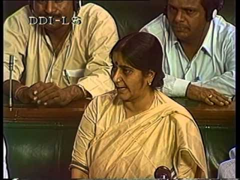 "Best Speech by Sushma Swaraj on ""Secularism"" in 1996"