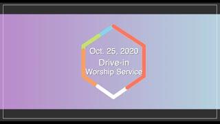 [빛과소금의교회] 1st Drive-in Worship Service documentary