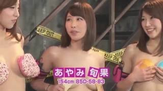 Japanese Game Show , 2 beautiful girls Weird and Crazy Japanese Game Show