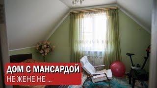 Дом в Анапе пол жены и пол любовницы.Вернуться в СССР. #Анапа #Гостагаевская #Анапаинвестстрой
