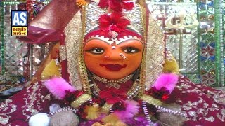 Ali Kanta Ne Ali Shanta | Harsiddhi Mata Songs | Latest Gujarati Garba Songs