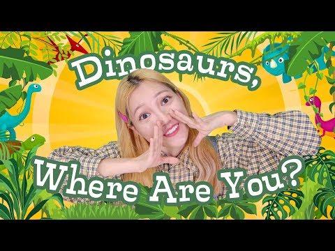 지구에서 사라진 세계의 공룡들